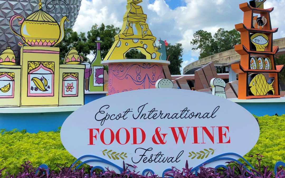 Ep10: Animal Kingdom Lodge – 2018 Epcot Food and Wine Festival Center